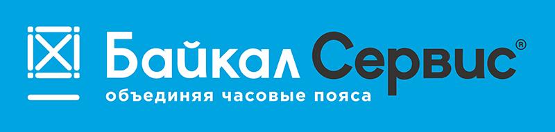 Транспортная компания Байкал сервис добавлена в модуль доставки