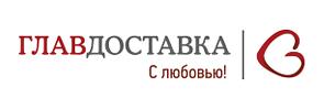 Транспортная компания Главдоставка добавлена в модуль доставки