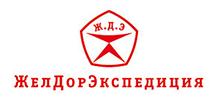 Транспортная компания Желдор Экспедиция добавлена в модуль доставки